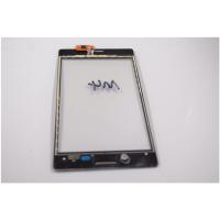 供应索尼M4手机触摸屏外屏屏盖TP