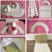 F23万阳反光纸、LED平板反光纸、筒灯反光纸
