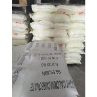 (薄利多销)深圳市轻质碳酸钙 深圳市重质碳酸钙报价