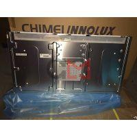 奇美液晶屏V236H1-L01全新CMO液晶电视显示模组