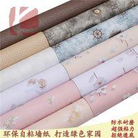 广东凯钻PVC自粘墙纸 沙发背景墙纸
