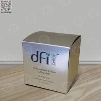 【定制生产】设计化妆品包装彩盒 高档化妆品外包装礼盒 面膜盒