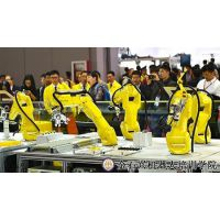 工业机器人培训机构工业机器人培训班