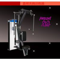 宁津环宇商用健身器材 直臂夹胸训练器 厂家直销 健身房设备