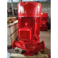 XBD1.25/55.6-200L-200 铸铁管道离心泵 厂家直接供货 低利润