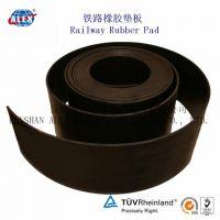 海林起重轨橡胶垫板厂家√宁安铁路橡胶垫板厂家