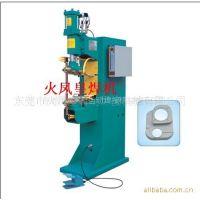 供应2012年气动式点焊机,交流点焊机 立体式自动点焊机。