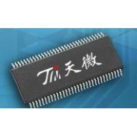 离线型PWM控制IC TM0320 可组合成大功率路灯照明
