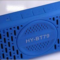 一件代发 新款蓝牙音箱BT79 插卡音箱 迷你音箱 蓝牙音响 低音炮