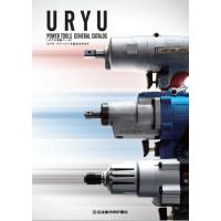 供应总代理瓜生气动装备工具UAT60气动扳手 保证原装进口