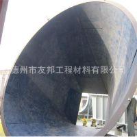 厂家低价格批发塑料衬板圆锥衬板高耐磨衬板溜槽衬板聚乙烯衬板材