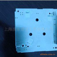 提供各类焊接、数控加工、冲压加工、塑料焊接