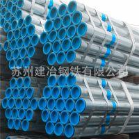 江浙沪现货供应 内涂外镀锌钢塑复合管  衬塑管 钢塑管DN50-100