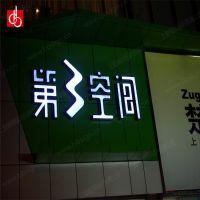 上海直销LED迷你发光字 树脂发光广告字 专业招牌标识制作