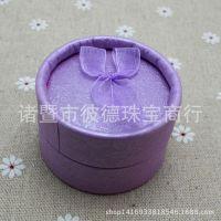精品纸盒子厂家直销包装珍珠礼品包装盒耳钉耳环戒指饰品包装盒子