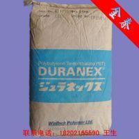 阻燃加纤20%PBT/日本宝理/320NF