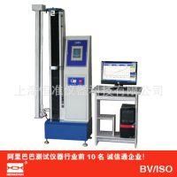 厂家供应橡胶拉力材料试验机质优价廉