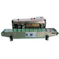 连续式封口机,打印日期封口机,900自动封口机械,包装封口机