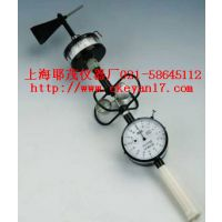 便携式三杯风向风速计、天津气象仪器生产DEM6型风向风速仪