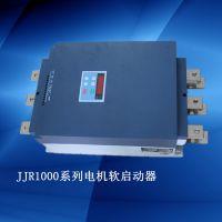供应上海雷诺尔软启动器 JJR1037数字式 电机软起动器 原装正品