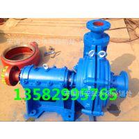 安宏泵业供应优质65ZGB(P)渣浆泵 高铬合金耐腐蚀卧式渣浆泵