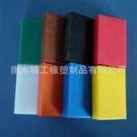UPE高耐磨煤矿衬板、超高分子量聚乙烯板 ,UPE衬板,低价出售