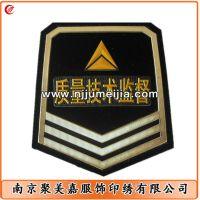 军队服饰配饰 美观大方 主营各式肩章领章