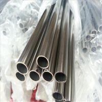 Φ38*0.9拉丝不锈钢圆管