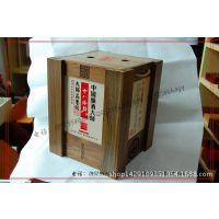【10年厂家】十八酒坊美国黑胡桃木酒盒 珍品收藏级白酒木包装盒
