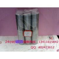 供应中山强力磁铁片磁铁,小榄环形磁铁,钕铁硼永磁强力磁铁