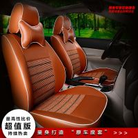 丰田锐志定做夏季专用汽车座套全包皮垫15新款RAV4凯美瑞雷凌逸致