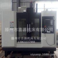 供应CNC数控立式加工中心XH850 配置客户可选立式数控铣床