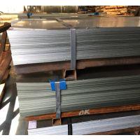 芜湖镀锌板 白铁皮板 铝合金板 冷板热轧板折弯零切 不锈钢板 铝棒 不锈钢管棒