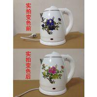 中山电热水壶制造商 托玛琳电热水壶 容桂电热水壶生产厂家