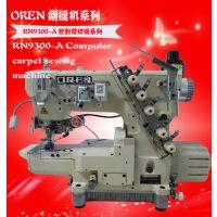 电脑坎车 广州左切刀电脑绷缝机 三针五线自动剪线缝纫机
