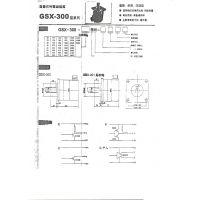 供光电编码器 型号:GSX-300-60BM-2C12-24C 库号:M399791