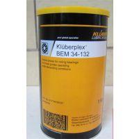 克鲁勃Kluberplex BEM41-132轴承润滑脂;Caltex Pinnacle EP100
