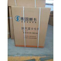 800千瓦-1000kw济柴Z12V190B G12V190ZL1柴油发电机高、低温散热器
