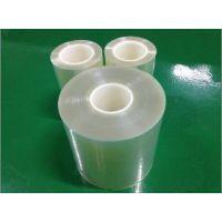 三层PET保护膜卷材防刮高透 手机保护膜原材料 触摸屏保护膜模切