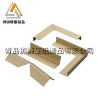 汉中城固县结实耐用纸护角 高质量直角纸护边 厂家可按要求生产