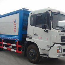垃圾车厂家13872885565压缩垃圾车价格程力专用汽车股份有限公司