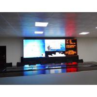 46寸三星液晶拼接屏 安全调度中心指挥拼接大屏幕 LED显示屏