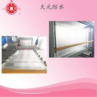 天元防水厂家生产国标产品热塑性聚烯烃类(TPO)防水卷材