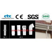雨水管/管卡、雨水管吊件、直接、弯头等均由合如厂家直接生产供应