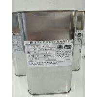 供应粤鸿尼龙粘硅胶热硫化粘接剂、金属粘硅胶