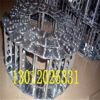 供应TL2-6F5优质塑料拖链/华蒴塑料拖链价格 包邮