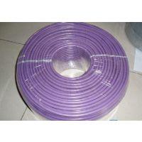 西门子PROFIBUS-DP紫色电缆6XV1830-OEHIO