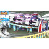 穿越时空 新型儿童游乐设备 嘉信游乐 生产销售