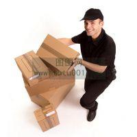 上海货运代理公司整柜、拼柜代理双清专线海运、空运、快递到澳大利亚阿德莱德