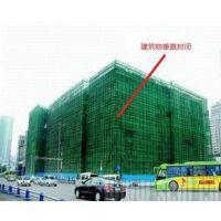 广东揭阳hysw安全网密目式安全网建筑工地防护网阻燃绿色